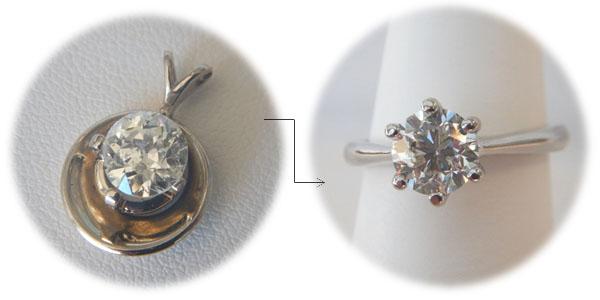 jewelry-redesign