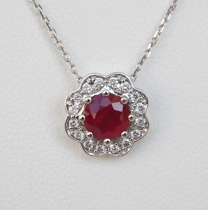 white gold ruby and diamond pendant